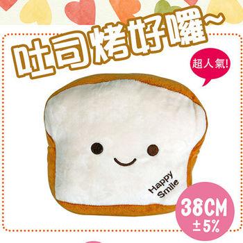BEDDING 【吐司】38CM  可愛抱枕