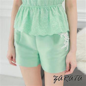【ZARATA】素色印壓蕾絲花紋緞面風短褲(綠色)