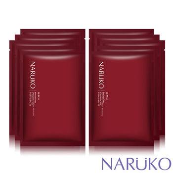NARUKO牛爾 紅薏仁毛孔亮白緊緻面膜10入
