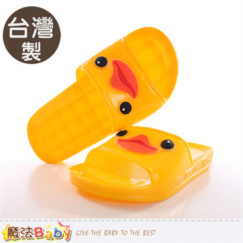 魔法Baby 台灣製兒童浴室拖鞋~sd0001