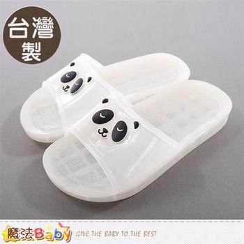 魔法Baby 台灣製兒童浴室拖鞋~sd0002