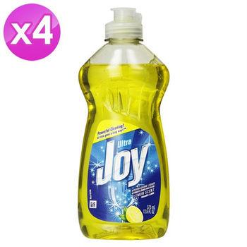 【美國 JOY】檸檬濃縮洗碗精 (12.6oz/375ml) 4入組
