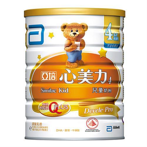 亞培 心美力4號 High Q Plus(1700公克)x3罐