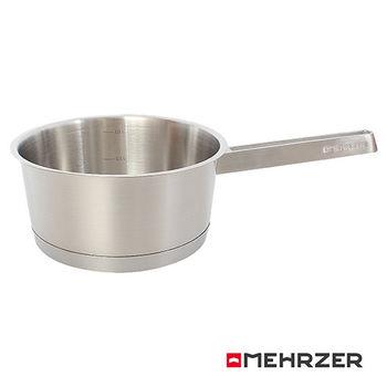 Mehrzer歐梅樂 不鏽鋼雪平鍋16cm