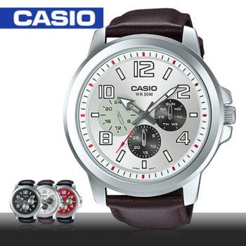 【CASIO 卡西歐】超大錶徑推薦_銀面皮革石英男錶_52mm(MTP-X300L)