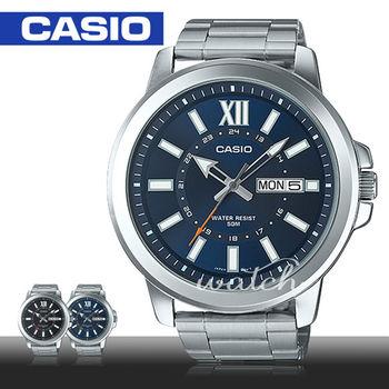 【CASIO 卡西歐】低調簡約_日期顯示指針型_不鏽鋼男錶(MTP-X100D)