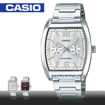 【CASIO 卡西歐】時尚指針酒桶型不鏽鋼男錶(MTP-E302D)