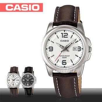 【CASIO 卡西歐】送禮首選-甜美氣質淑女腕錶(LTP-1314L-7A)
