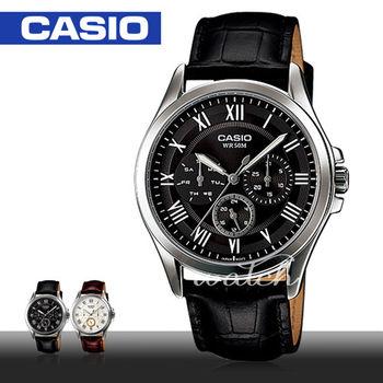 【CASIO 卡西歐】上班族推薦_商務型指針皮革男錶(MTP-E301L)