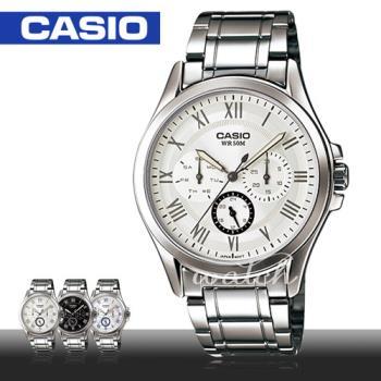 【CASIO 卡西歐】上班族推薦_商務休閒指針型男錶(MTP-E301D)