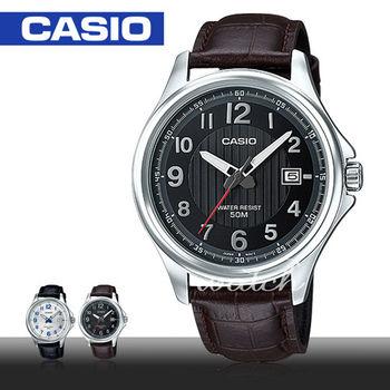 【CASIO 卡西歐】不敗錶款_質感皮革石英男錶(MTP-E126L)
