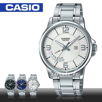 【CASIO 卡西歐】簡單時尚_不鏽鋼白面指針男錶(MTP-E124D)