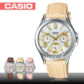 【CASIO 卡西歐】氣質錶款推薦_三眼計時皮革女錶(LTP-E308L)