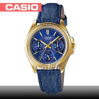 【CASIO 卡西歐】送禮首選_個性牛仔帆布_三眼石英女錶(LTP-E304GBL)