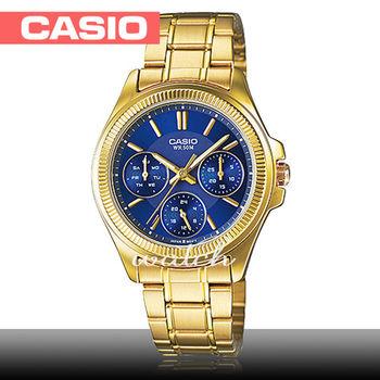【CASIO 卡西歐】送禮首選_燦金系列指針型三眼石英女錶(LTP-E304GB)