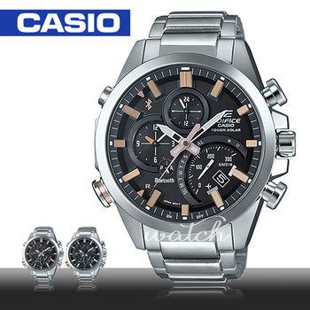 【CASIO 卡西歐 EDIFICE 系列】人氣首選_不鏽鋼三眼計時男錶(EQB-500D)