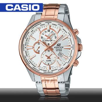 【CASIO 卡西歐 EDIFICE 系列】優雅紳士錶款_不鏽鋼三眼計時玫瑰金男錶(EFR-304SG)