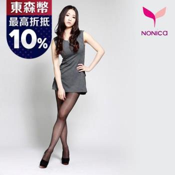 【Nonica諾妮卡】春夏時尚#50D 超透膚耐勾全彈性褲襪(買3送1)
