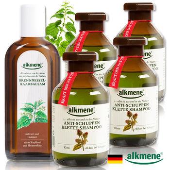 德國Alkmene草本耀典 草本耀典牛蒡去屑洗髮育毛4+1超值組