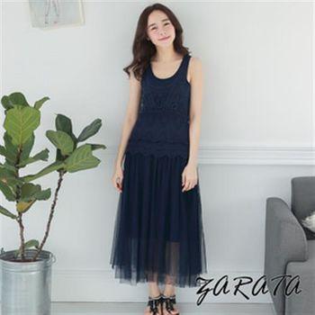 【ZARATA】圓領蕾絲無袖背心+無袖長版網紗連身裙(深藍)