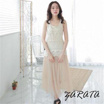 【ZARATA】圓領蕾絲無袖背心+無袖長版網紗連身裙(杏白)
