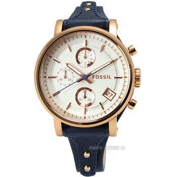 FOSSIL / ES3838 / Original Boyfriend 雅典娜三環計時皮革腕錶 銀白x復古藍 38mm