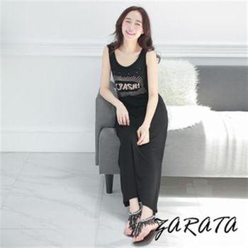 【ZARATA】圓領英文鉚釘無袖連身長版洋裝(黑色)