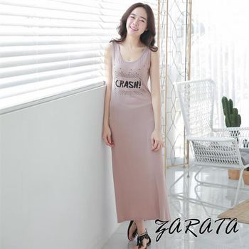 【ZARATA】圓領英文鉚釘無袖連身長版洋裝(駝色)