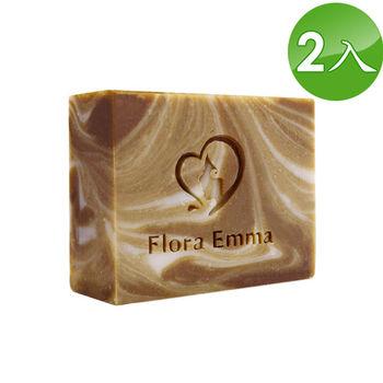 【Flora Emma】香茅艾草醒膚皂 2入