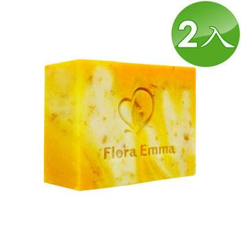【Flora Emma】榛果蜂蜜潤膚皂 2入