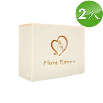 【Flora Emma】閃耀珍珠亮白皂 2入