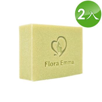 Flora Emma】海洋膠原蛋白皂 2入