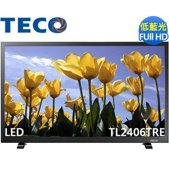 夜殺《TECO東元》24吋 低藍光 FHD LED液晶 TL2406TRE