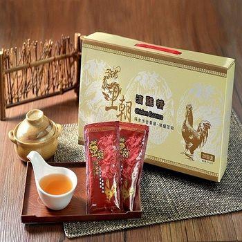 【王朝】古法傳承滴雞精(20包/盒)