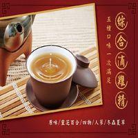~王朝~綜合滴雞精 ^#40 10包 ^#47 盒 ^#126 人蔘、靈芝、四物、冬蟲夏草