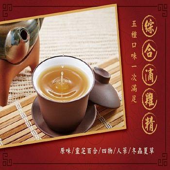 【王朝】綜合滴雞精(10包/盒~人蔘、靈芝、四物、冬蟲夏草、原味各2包)