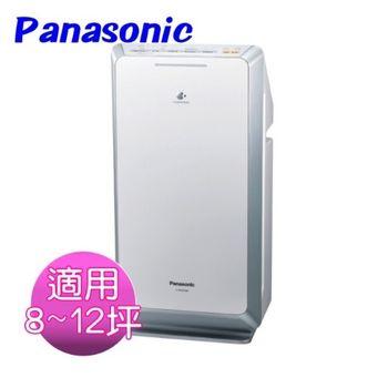 【Panasonic國際】奈米水離子空氣清淨機 F-PXH55W