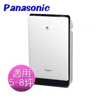 【Panasonic國際】奈米水離子空氣清淨機 F-PXF35W-W