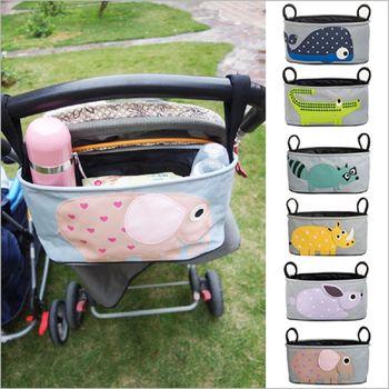 可愛動物圖案嬰兒手推車掛袋置物袋