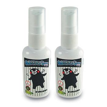 【Kumamon】熊本熊防蚊液(50ml)×2瓶