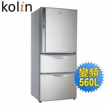 送14吋立扇【歌林KOLIN】560L三門變頻電冰箱KR-356VB01(含拆箱定位)