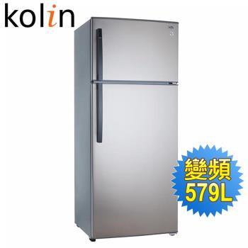 送刀砧殺菌機【Kolin歌林】579L 雙門變頻電冰箱KR-258V01-ST(含拆箱定位)