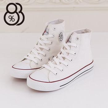 【88%】熱銷經典百搭基本款高筒帆布鞋(白色)