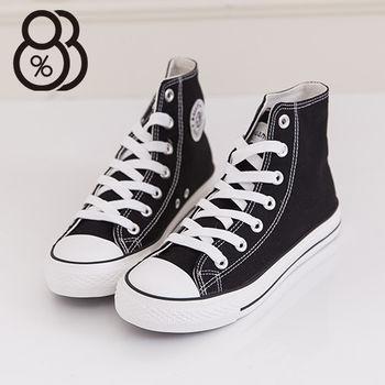 【88%】熱銷經典百搭基本款高筒帆布鞋(黑色)