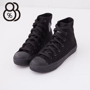 【88%】熱銷經典百搭基本款高筒帆布鞋(全黑)