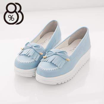【88%】馬卡龍色系 莫卡辛流蘇蝴蝶結 厚底增高5CM鬆糕鞋 小白鞋(淺藍)