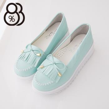 【88%】馬卡龍色系 莫卡辛流蘇蝴蝶結 厚底增高5CM鬆糕鞋 小白鞋(綠色)