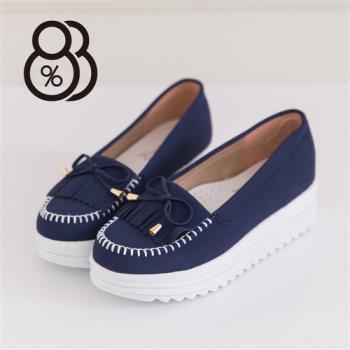 【88%】馬卡龍色系 莫卡辛流蘇蝴蝶結 厚底增高5CM鬆糕鞋 小白鞋(藍色)
