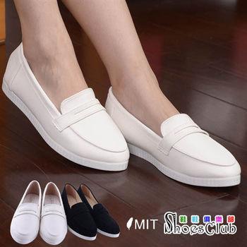 【Shoes Club】【023-549】台灣製MIT 素面優雅休閒尖頭娃娃鞋.2色 黑/白