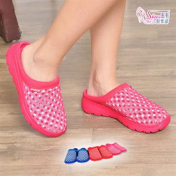 【Shoes Club】【121-MIO7623】洞洞鞋.網眼超輕量透氣休閒洞洞鞋 鳥巢拖鞋 懶人前包拖鞋.3色 藍/紅/桃